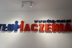 Logo na ścianie